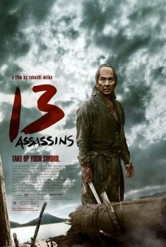 13 убийц / 13 Assassins / Jûsan-nin no shikaku (2010)